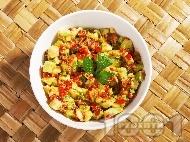 Рецепта Специална салата от авокадо и подправки